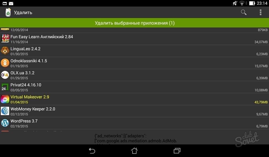 Android-прошивки если в основном разделе не нашлось: во вкладке карта памяти sd вы увидите список всех установленных приложений на sd-карточку телефона.